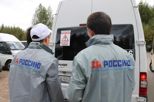 Активисты вИванове обклеили маршрутки стикерами, чтобы посодействовать гражданам бить