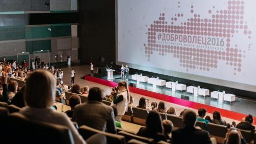 Добровольцы представят Поморье наВсероссийском консилиуме в северной столице